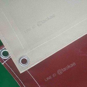 mesh sheet