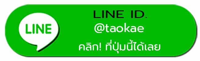 line taokae
